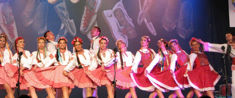Festival Internacional de Folklore de Portugalete